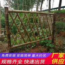 枣庄峄城木栅栏防腐木栅栏围栏竹篱笆(中闻资讯)图片