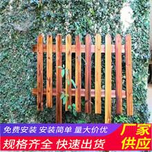 黄冈蕲春县木栅栏pvc塑钢围栏竹篱笆(中闻资讯)图片