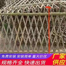 台州椒江木栅栏防腐小竹篱笆竹篱笆(中闻资讯)图片