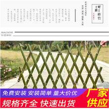 鄂尔多斯达拉特旗花园围栏围墙栅栏价格欢迎(中闻资讯)