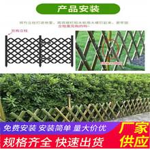 山东滨州pvc护栏围栏立柱竹篱笆生产厂家(中闻资讯)图片
