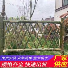 运城闻喜县木栅栏篱笆花园围栏竹篱笆(中闻资讯)