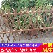 河池环江竹篱笆防腐竹栅栏pvc护栏(中闻资讯)