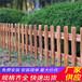 福建三明竹篱笆pvc护栏景观护栏市场前景(中闻资讯)