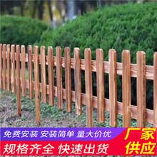 朔州平鲁木栅栏电力护栅栏门竹篱笆(中闻资讯)图片