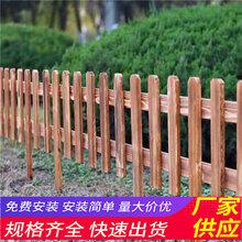 巴中恩陽區碳化防腐木園林圍欄廠家電話(中聞資訊)圖片
