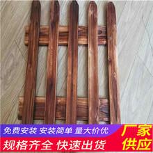 绍兴上虞木栅栏施工围栏工程竹篱笆(中闻资讯)图片