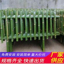 温州鹿城区竹栅栏篱笆pvc塑料栅栏专业生产厂家(中闻资讯)
