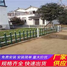 郏县竹篱笆竹子护栏pvc仿木护栏草坪护栏(中闻资讯)图片