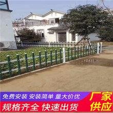 南京秦淮木栅栏塑料栏杆竹篱笆(中闻资讯)