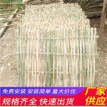 上饶婺源县木栅栏隔离栏护栏围栏竹篱笆(中闻资讯)