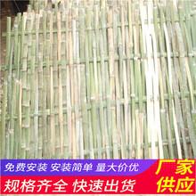 山阳区竹篱笆竹子护栏塑钢围栏草坪护栏(中闻资讯)图片