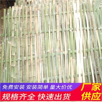 武汉武昌木栅栏竹栅栏围栏竹篱笆(中闻资讯)