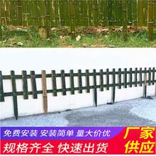 平顶山湛河pvc护栏栅栏竹篱笆价格(中闻资讯)图片