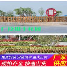 廣東東莞碳化木柵欄防腐竹柵欄竹籬笆(中聞資訊)圖片