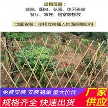 杭州滨江木栅栏防腐竹栅栏竹篱笆(中闻资讯)图片