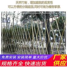 青岛莱西木栅栏护栏塑钢围挡竹篱笆(中闻资讯)图片