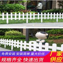 绍兴诸暨木栅栏pvc隔离栅栏竹篱笆(中闻资讯)图片