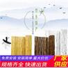郴州桂东县木栅栏竹篱笆栅栏围栏竹篱笆(中闻资讯)