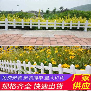 咸宁通山县木栅栏pvc隔离护栏竹篱笆(中闻资讯)