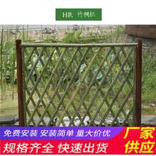 九江都昌县木栅栏篱笆网栅栏竹篱笆(中闻资讯)图片