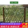 河池凤山县竹篱笆pvc塑钢栏杆pvc护栏(中闻资讯)