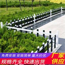 岳阳汨罗pvc护栏栏杆栅栏竹篱笆哪家好(中闻资讯)图片