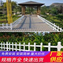 浙江紹興碳化木柵欄+塑鋼花園竹籬笆(中聞資訊)圖片