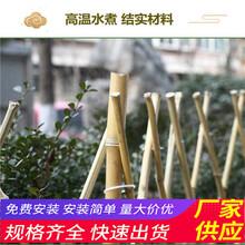 廣安華鎣碳化木柵欄施工圍擋竹籬笆(中聞資訊)圖片