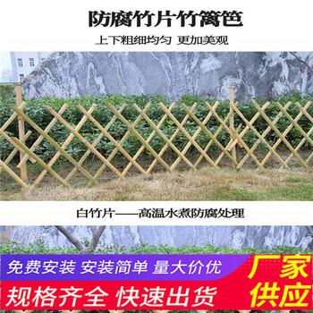河南南阳竹篱笆伸缩碳化木护栏pvc护栏(中闻资讯)