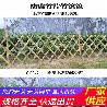 伸缩碳化木护栏