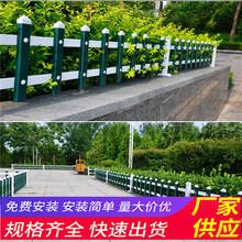 湖北荊門碳化木柵欄pvc欄桿變壓器護欄竹籬笆(中聞資訊)圖片