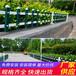 镇江句容竹篱笆PVC护栏pvc护栏(中闻资讯)