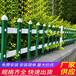 咸宁嘉鱼县竹篱笆pvc护栏围栏栅栏_免费提供样品(中闻资讯)
