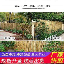 安徽宿州木栅栏竹围栏竹篱笆(中闻资讯)图片