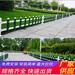 鄭州管城區籬笆pvc塑料柵欄歡迎來電(中聞資訊)