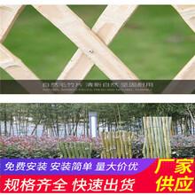 江苏无锡木栅栏pvc塑钢栏杆竹篱笆(中闻资讯)图片