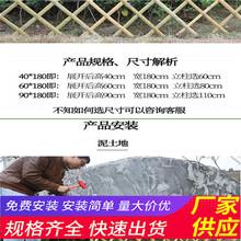 南京白下木栅栏防腐木栅栏竹篱笆(中闻资讯)图片