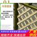 广东广州竹篱笆pvc草坪围栏pvc护栏(中闻资讯)