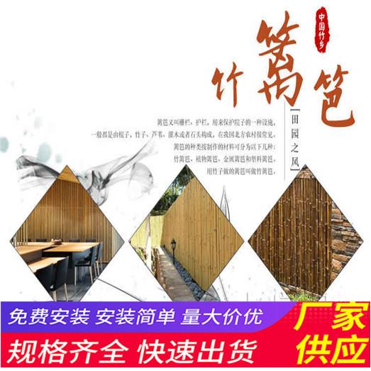 浙江温州木栅栏菜园搭架篱笆围栏竹篱笆(中闻资讯)