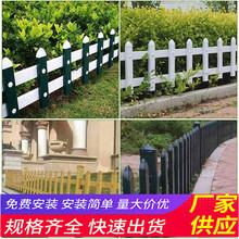 岳阳君山pvc护栏pvc变压器栅栏竹篱笆安装图片(中闻资讯)图片