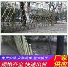潍坊青州pvc护栏PVC塑钢围墙护栏竹篱笆厂家价格(中闻资讯)图片