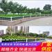 苏州常熟pvc草坪护栏竹篱笆塑钢护栏花池栅栏(中闻资讯)