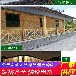 广元利州碳化木栅栏花园别墅竹篱笆(中闻资讯)