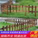 咸宁通城花园竹围栏pvc塑钢护栏厂家电话(中闻资讯)
