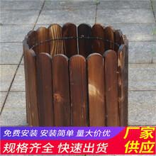 杭州拱墅木栅栏竹篱笆竹篱笆(中闻资讯)图片