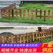 秀洲竹籬笆pvc護欄pvc隔離柵欄(中聞資訊)