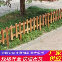 湘西凤凰县木栅栏pvc小区围墙围栏竹篱笆(中闻资讯)图片