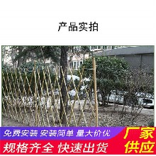 常德澧县pvc护栏pvc栏杆PVC护栏竹篱笆厂家供货(中闻资讯)图片