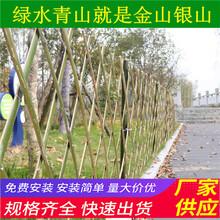 长沙雨花pvc草坪护栏竹篱笆塑钢护栏pvc隔离护栏(中闻资讯)图片